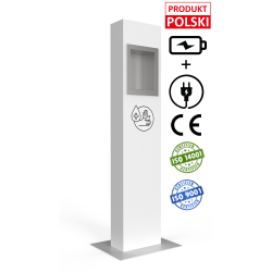 Automat, dozownik do bezdotykowej dezynfekcji rąk, przychodnie, gabinety, przychodnie lekarskie zasilanie siec + aku kolor biały